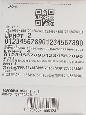 Как видно из этого образца, печатает принтер не то что бы очень хорошо.