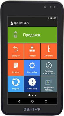 Главное меню ЭВОТОР 7.3