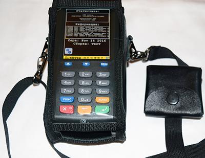 IRAS 900 K в чехле