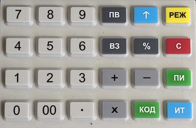Клавиатура от Меркурий-115Ф