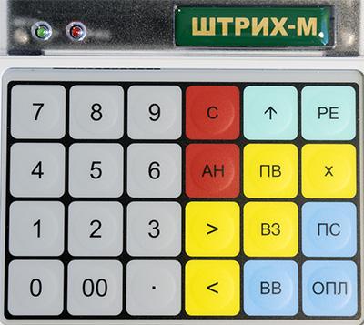 Клавиатура ККТ Элвес-мини-МФ